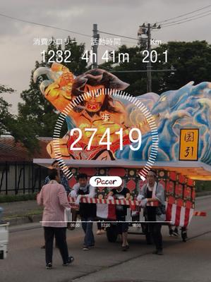 F2035144-4177-4F28-AAF3-0829DE7C5774.jpg